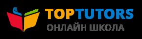 http://spb.toptutors.ru/